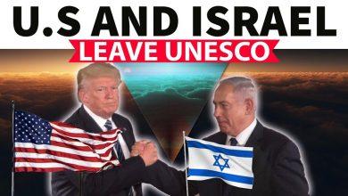 Photo of امریکا، اسرائیل اقوام متحدہ کے ادارے یونسیکو کی رکنیت سے دستبردار