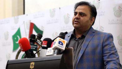 Photo of اپنا استعفیٰ ابھی وزیراعظم کو نہیں بھجوایا، فواد چوہدری