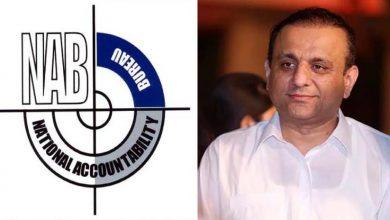 Photo of علیم خان کو کیوں گرفتار کیا، نیب نے وجوہات جاری کردیں