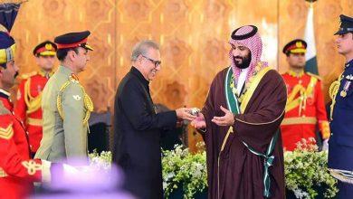 Photo of سعودی ولی عہد محمد بن سلمان کو پاکستان کے اعلیٰ ترین سول اعزاز 'نشان پاکستان' سے نوازا گیا