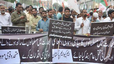 Photo of بھارتی دھمکیوں کے خلاف ایم کیو ایم پاکستان کا کراچی پریس کلب پر احتجاج