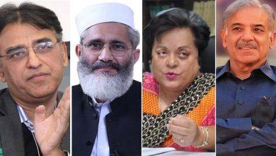 Photo of پاک فضائیہ کا بھارت کو بھرپور جواب: سیاستدانوں کا خیرمقدم