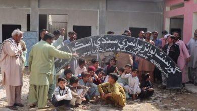 Photo of کراچی، نامعلوم افراد نے سرکاری اسکول کی تعمیر رکوا دی اور مزدوروں کو دھمکیاں بھی دیں