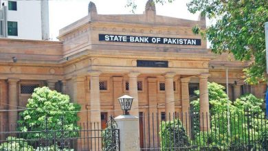 Photo of اسٹیٹ بینک کا کم مالیت کے گھروں کیلئے اسلامک فنانسنگ کا اعلان، سرکلر جاری