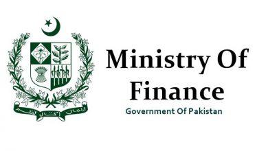Photo of متحدہ عرب امارات سے مزید ایک ارب ڈالرز پاکستان کو موصول، وزارت خزانہ کی تصدیق