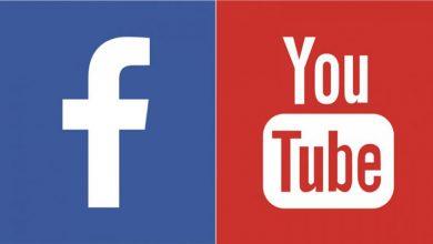Photo of فیس بک کے بعد یوٹیوب نے بھی پابندی لگادی