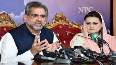 Photo of عمران خان اور انکے 2 درجن چمچے ایک سیاسی لیڈر کی علالت کو سیاست کی نذر کر رہے تھے،  شاہد خاقان عباسی