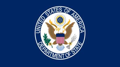 Photo of ایٹمی ہتھیاروں کا پھیلاؤ امریکہ کو درپیش تمام خدشات میں سرِ فہرست ہے، امریکی محکمہ خارجہ