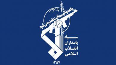 Photo of امریکا نے سپاہ پاسداران انقلاب اسلامی ایران کو دہشت گرد قرار دے دیا