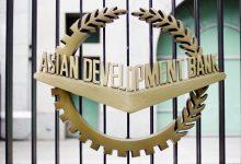 Photo of ایشیائی ترقیاتی بینک کا پاکستان کو 30 کروڑ ڈالر دینے کا اعلان