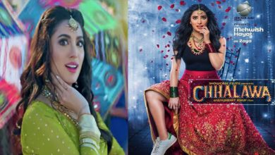 Photo of فلم اسٹار مہوش حیات کے رقص کی بدولت انکی فلم 'چھلاوا' کے ٹائٹل گانے کی دھوم
