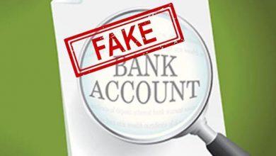 Photo of بے نامی اکاؤنٹس کے معاملے پر ایف بی آر اور اسٹیٹ بینک کے درمیان تنازع