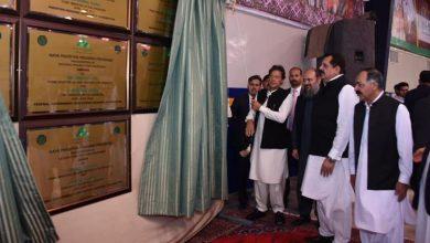 Photo of وزیراعظم نے کوئٹہ میں نیا پاکستان ہاؤسنگ اسکیم کا سنگ بنیاد رکھ دیا