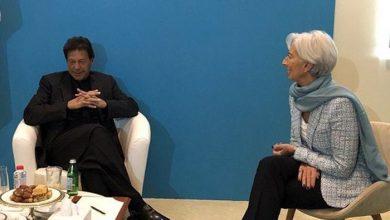 Photo of پاکستان اور آئی ایم ایف کے درمیان قرض کیلئے مذاکرات آج سے شروع ہوں گے