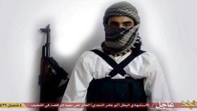 Photo of سعودی عرب میں سیکیورٹی فورسز کی عمارت پر ہونے والے حملے کی ذمہ داری داعش نے قبول کرلی
