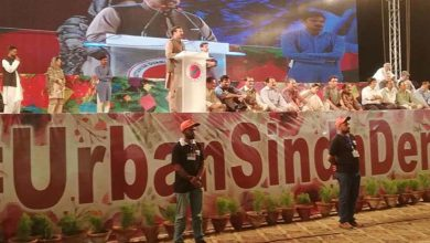 Photo of ایم کیو ایم پاکستان نے سندھ میں نئے صوبے کیلئے جدوجہد کا اعلان کردیا