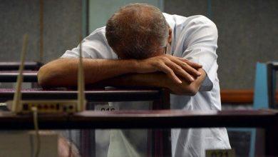 Photo of پاکستان اسٹاک ایکسچینج: 10 روز میں سرمایہ کاروں کے 6 کھرب ڈوب گئے
