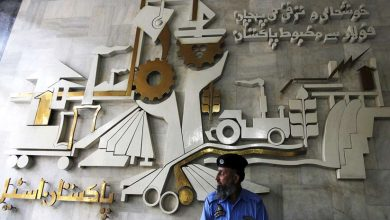 Photo of ملک میں تبدیلی کے باوجود فولاد سازی کے سب سے بڑے کارخانے پاکستان اسٹیل ملز میں تبدیلی نہ آسکی