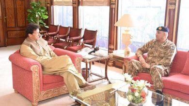 Photo of وزیراعظم سے آرمی چیف کی ملاقات ، ملکی سیکیورٹی صورتحال پر تبادلہ خیال