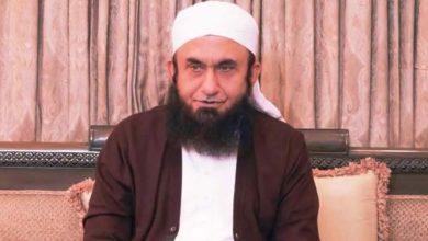 Photo of سیاستدانوں کا بغیر ثبوت مخالف سیاستدانوں کو چور ڈاکو کہنا تنقید نہیں توہین ہے، مولانا طارق جمیل