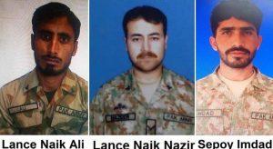 پاکستانی سکیورٹی فورسز