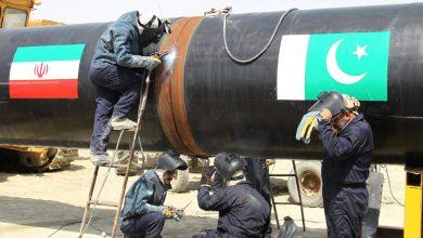 پاک ایران گیس پائپ لائن