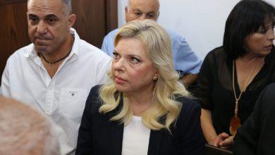 Photo of اسرائیلی وزیراعظم کی اہلیہ سارہ نیتن یاہو مجرم قرار