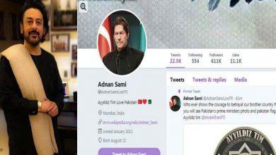 Photo of عدنان سمیع کا ٹوئٹر اکاؤنٹ ہیک، پاکستان کی حمایت میں بیانات جاری