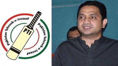 Photo of لاڑکانہ میں ایڈز ، پی ٹی آئی کا وزیر صحت سندھ سے استعفے کا مطالبہ