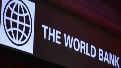 ورلڈ بینک