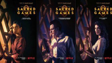 Photo of جرم، عریانیت اور فحش گوئی سے بھرپور ' سیکرڈ گیمز 2 '  کا ٹریلر ریلیز
