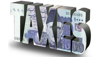 Photo of حکومت نے تنخواہ دار طبقے کے لئے نئی ٹیکس سلیب متعارف کرا دی