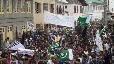 Photo of مقبوضہ کشمیر میں میڈیا پابندی کیخلاف صحافیوں کا احتجاج