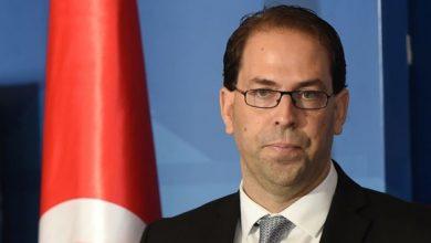 تیونسی وزیراعظم یوسف الشاہد کا اپنی فرانسیسی شہریت سے دست برداری کا اعلان