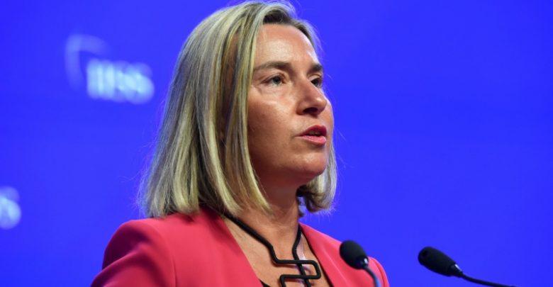 ایٹمی معاہدے کے بارے میں یورپی ٹرائیکا کا اجلاس