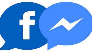 فیس بک نے میسنجر پر صارفین کی گفتگو تحریر میں بدلنے کا اعتراف کرلیا