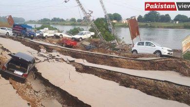Photo of آزاد کشمیر میں زلزلے کی تباہ کاریاں
