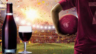 Photo of فیفا ورلڈ کپ: شائقین شراب تک آسانی سے رسائی حاصل کریں گے