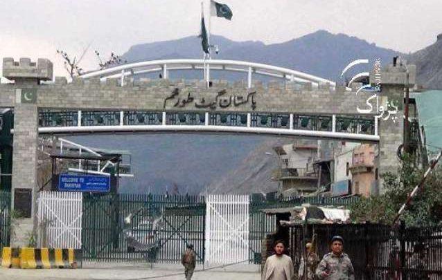 اسلام ۤباد : پاکستان نے افغان وزارت خارجہ کا بیان مسترد کرتے ہوئے کہا ہے کہ دونوں ممالک میں سرحد عالمی قوانین اور معاہدوں کے مطابق ہے۔