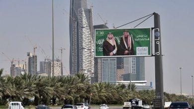 سعودی عرب میں کاروبار کی خواہش رکھنے والوں کیلئے اچھی خبر