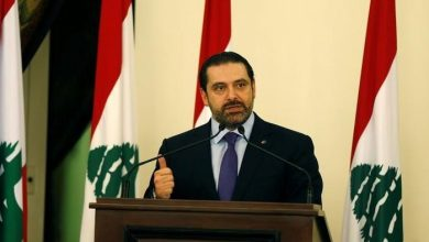 Photo of ملک میں جاری احتجاج کے بعد لبنانی وزیراعظم کا مستعفی ہونے کا اعلان