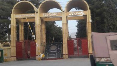 Photo of بلوچستان یونیورسٹی میں طلبا کو بلیک میلنگ کا اسکینڈل نقاب