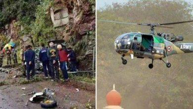 Photo of پونچھ میں بھارتی فوجی ہیلی کاپٹر گر کر تباہ