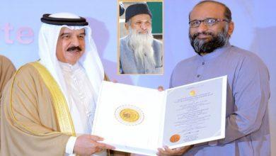 Photo of انسانیت کی خدمت کا اعلیٰ ترین ایوارڈ ایدھی فاؤنڈیشن کے نام