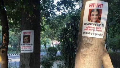 دہلی میں سابق بھارتی کرکٹر گوتم گھمبیر کی گمشدگی کے پوسٹرز لگ گئے