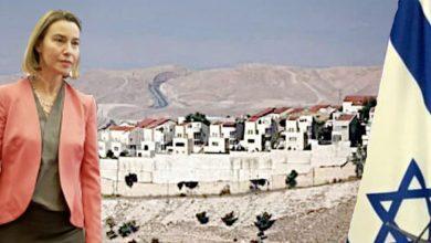 Photo of غرب اردن کے علاقہ میں یہودی بستیوں کی تعمیر غیر قانونی ہے