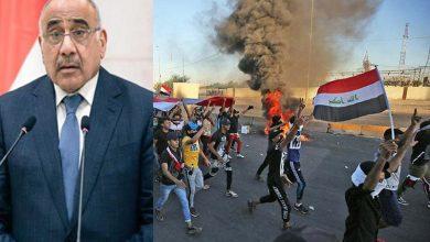 Photo of عراقی وزیر اعظم کا مستعفی ہونے کا اعلان