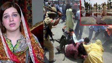 Photo of کشمیر میں بھارتی مظالم میں دن بدن اضافہ ہوتاجارہاہے