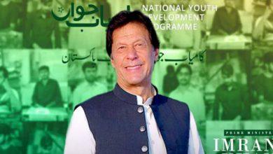 Photo of وزیراعظم کا کامیاب نوجوان پروگرام مزید مؤثر بنانے کا فیصلہ
