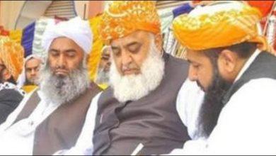 Photo of جے یو آئی ف کے ارکان اسمبلی نے استعفے مولانا کو جمع کرادیئے
